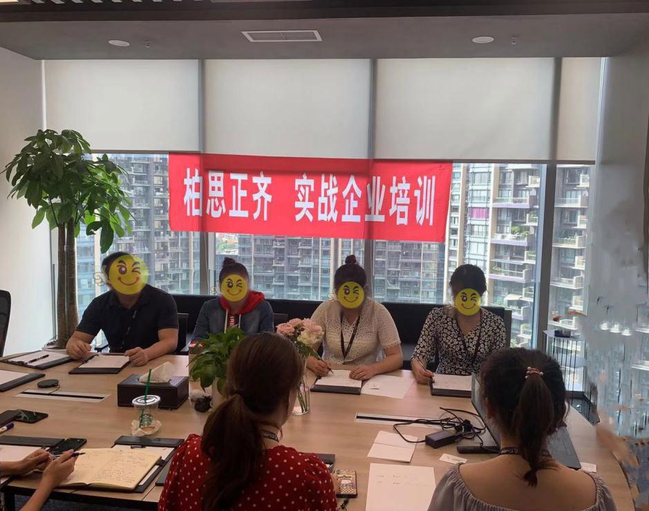 title='西藏承铭文化传媒有限公司'