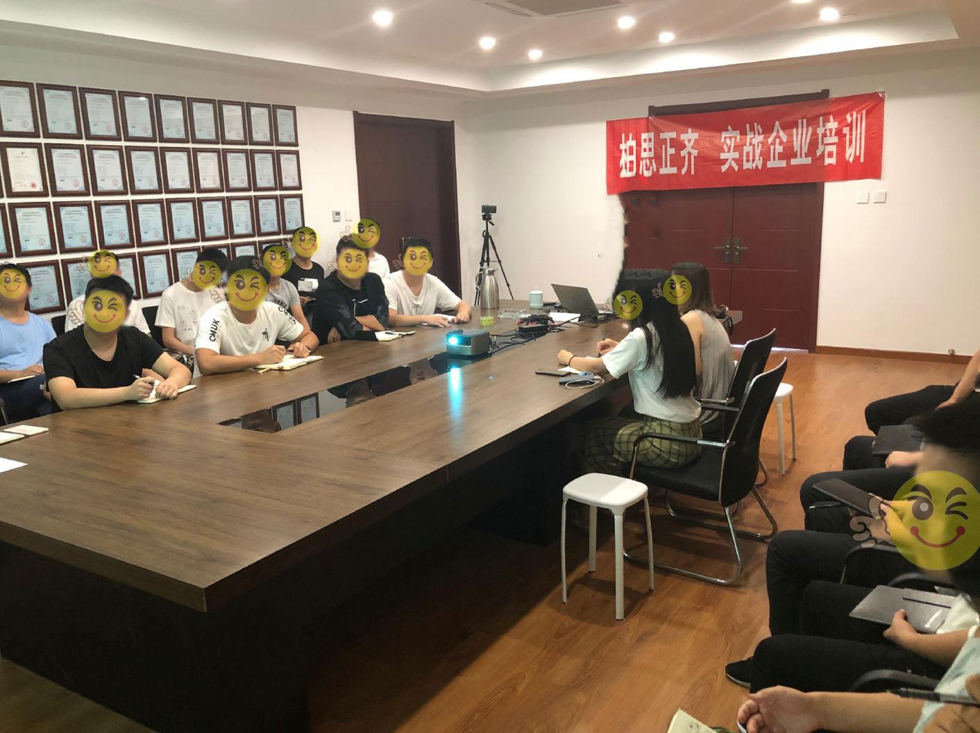 title='浙江大境筑科技发展有限公司'