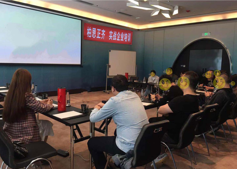 title='上海国花资产管理有限公司'