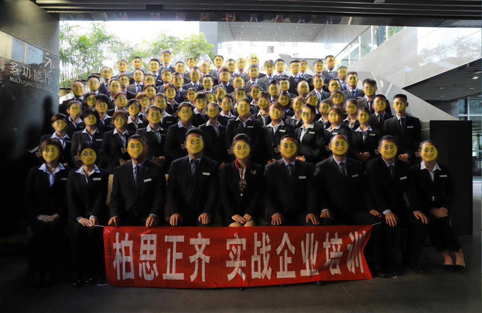 深圳明喆物业总公司