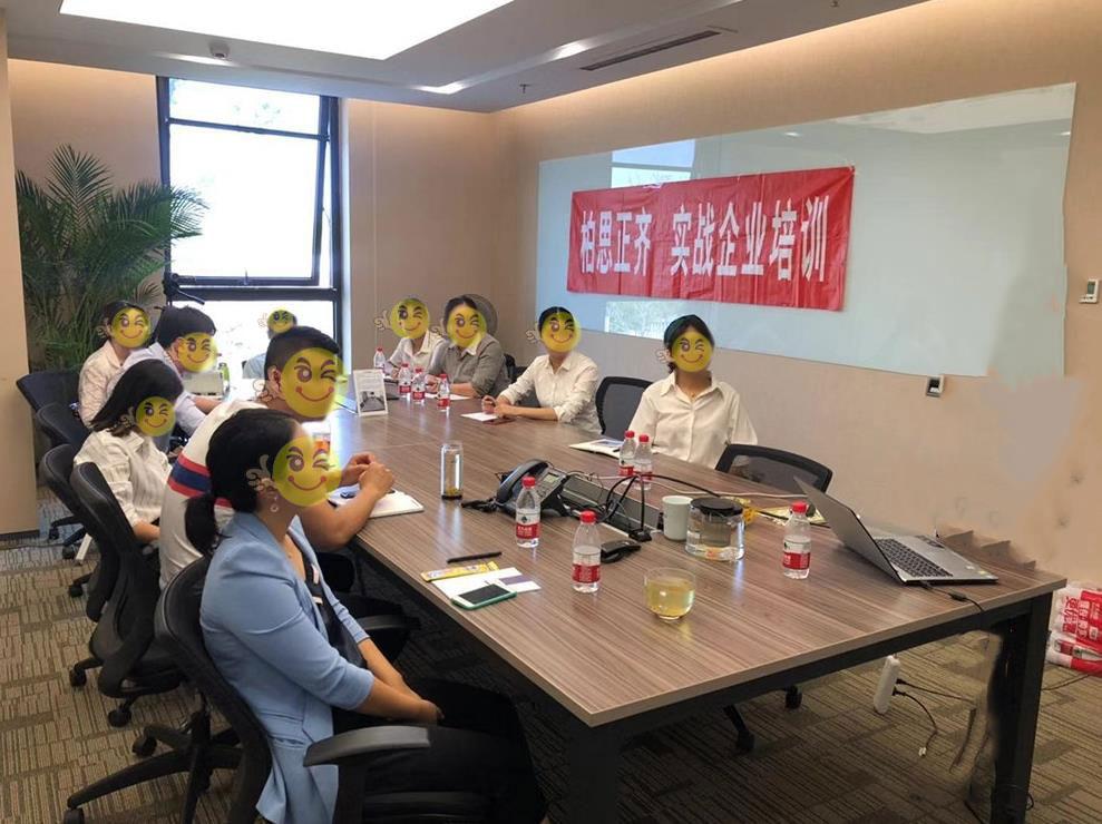 title='北京诺禾致源科技股份有限公司'