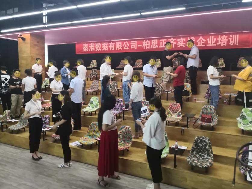 title='北京秦淮数据有限公司'