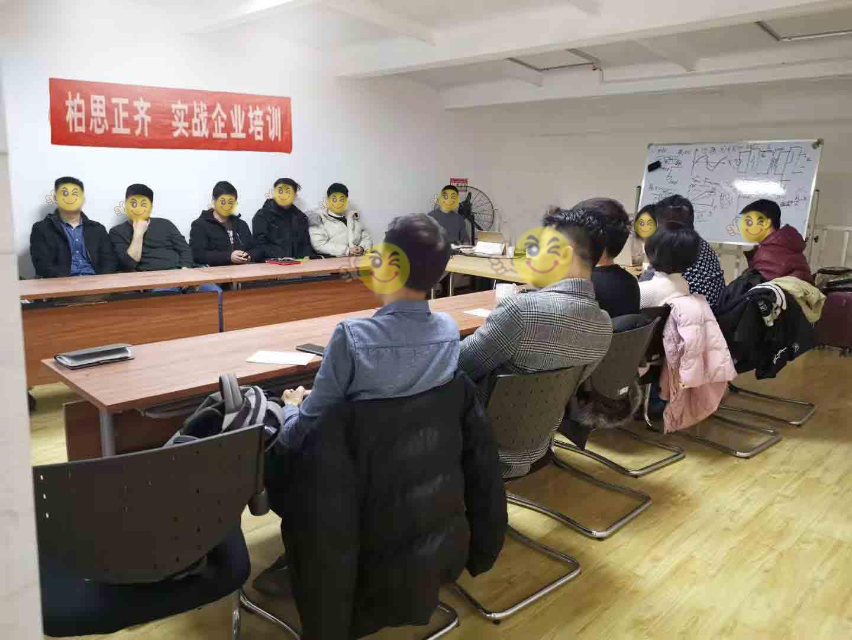 泰科天润半导体科技(北京)有限公司