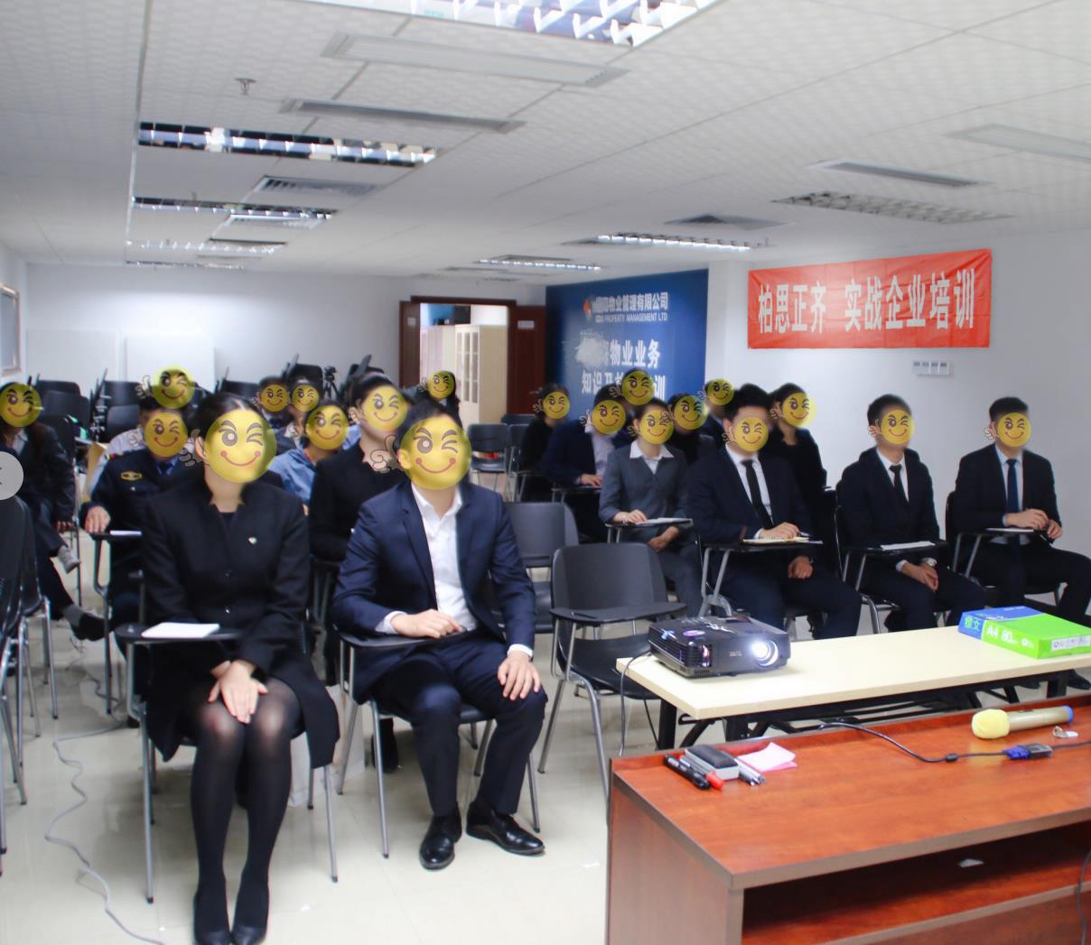 广州粤海物业管理有限公司