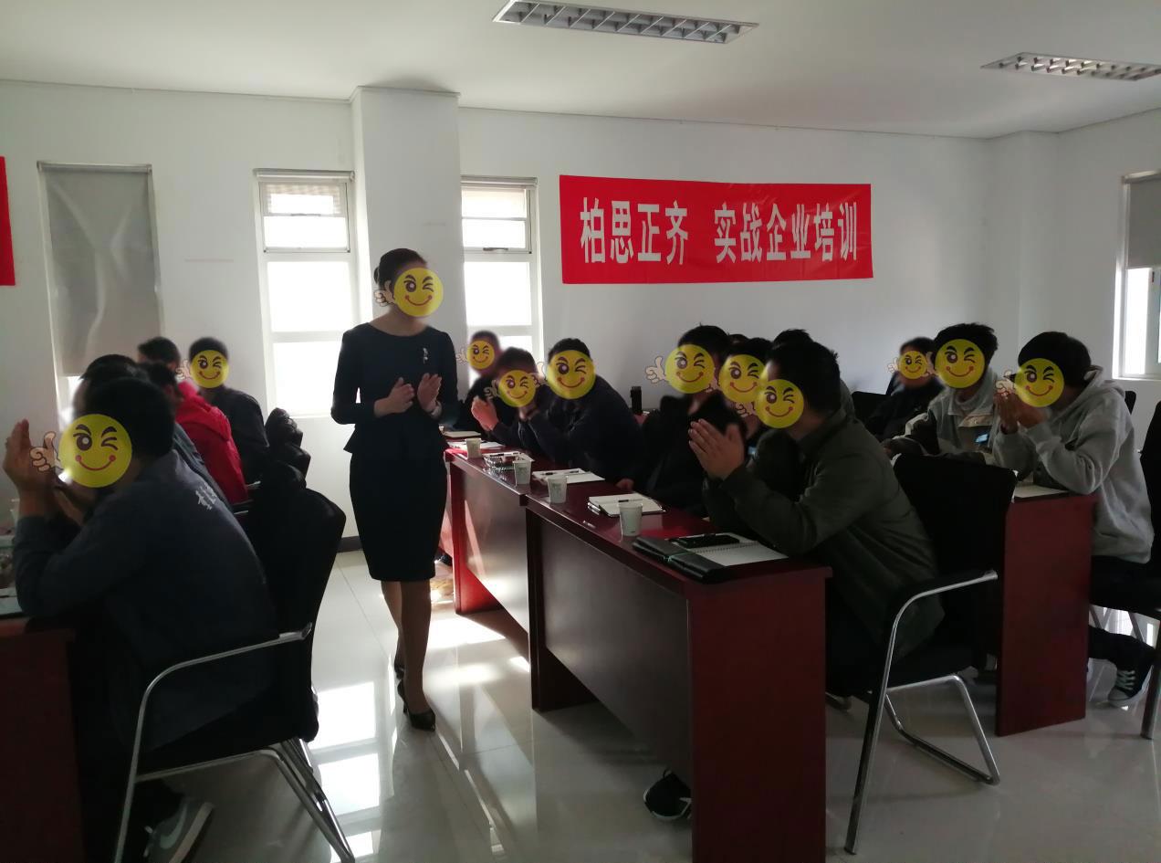 title='重庆渝水环保科技有限公司昆明分公司'